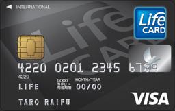 lifecard_black
