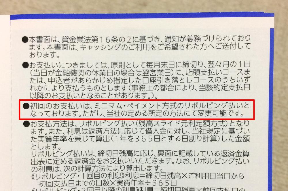 ファミマTカード_ハガキ