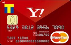 Yahoo! JAPANカード_MasterCard